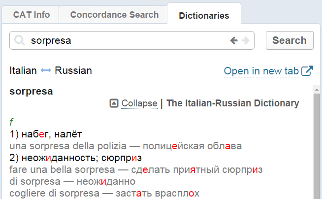 EN-Dictionaries.png