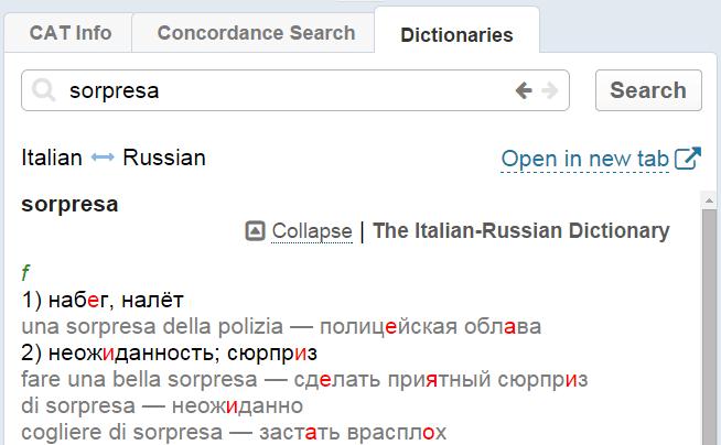 EN-Dictionaries.png