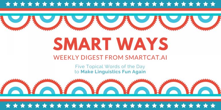 Smart-ways-5-768x384.png