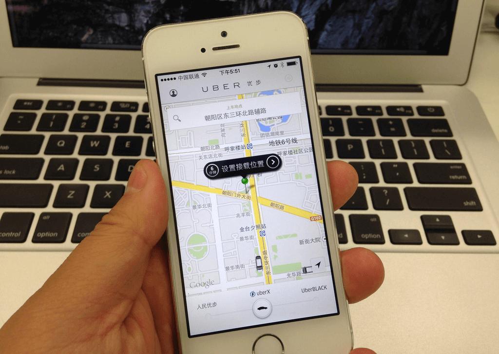 Uber_in_Bejing.png