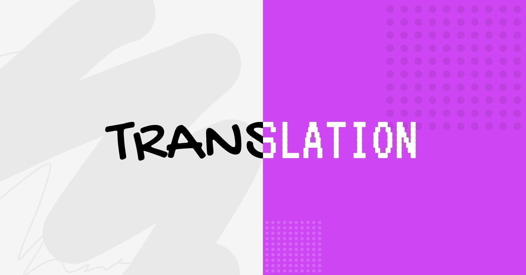 machime_vs_human_translation_@2x-1