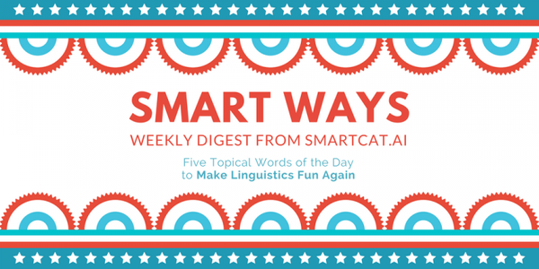 Smart Ways #5: 5 Words of the Day to Make Linguistics Fun Again